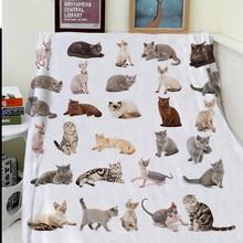 Couverture plaid couverture   Couverture, Plaids, chaleur, peluche douce, chats drôles amoureux une variété de chats, Plaids sur le canapé, lit couverture