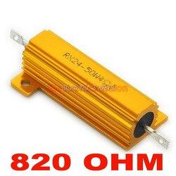 820 OHM 50 W Wirewound alumínio alojado resistor, 50 Watts