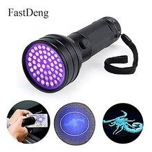 Lampe de poche UV LED lumière noire 51 Leds 395nm lampe torche Ultra violette détecteur de lampe pour chien Urine taches danimaux et punaise de lit 3 x AA