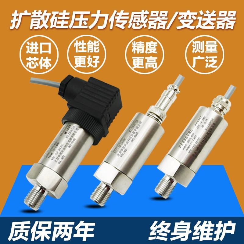 HSTL-800 pressure sensor transmitter inlet diffused silicon