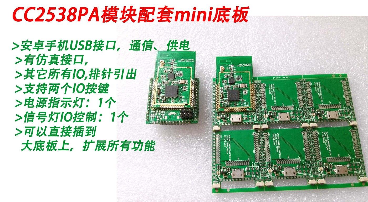 Mini Cc2538 Floor Cc2538mini Base Board