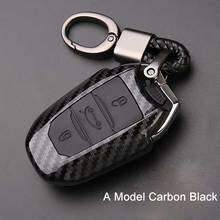 غطاء حماية لمفتاح السيارة من ألياف الكربون من ABS غطاء للسيتروين C4 الصبار C5 C3 C6 C8 بيكاسو كسارا لبيجو 3008 308 RCZ 508