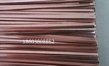 10 stücke silber elektrode kupfer phosphor löttemperatur lila kupferelektrode flache elektrode