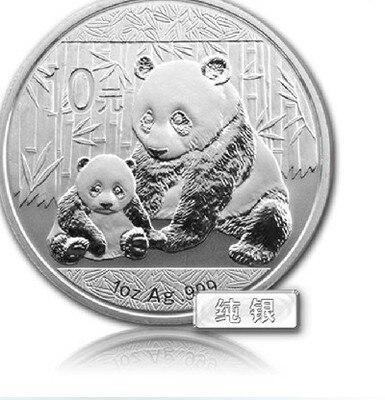 2012 nueva moneda China 1oz panda plata moneda con caja Original y certificado regalo presente colección