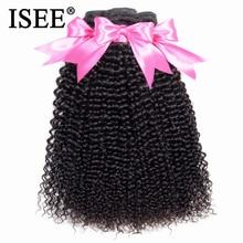 Extensions de cheveux mongolie naturels Remy-ISEE HAIR   Mèches de cheveux humains crépus bouclés, Double tissage fait Machine, couleur naturelle, 3/4 lots