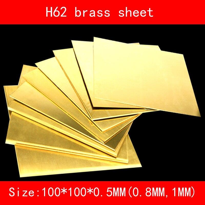 H62 латунный лист 100 мм * 100 мм * 0,5 мм 1 мм 1,5 мм 2 м медная пластина CuZn40 2,036 CW509N C28000 C3712 Лазерная Резка CNC DIY Lab