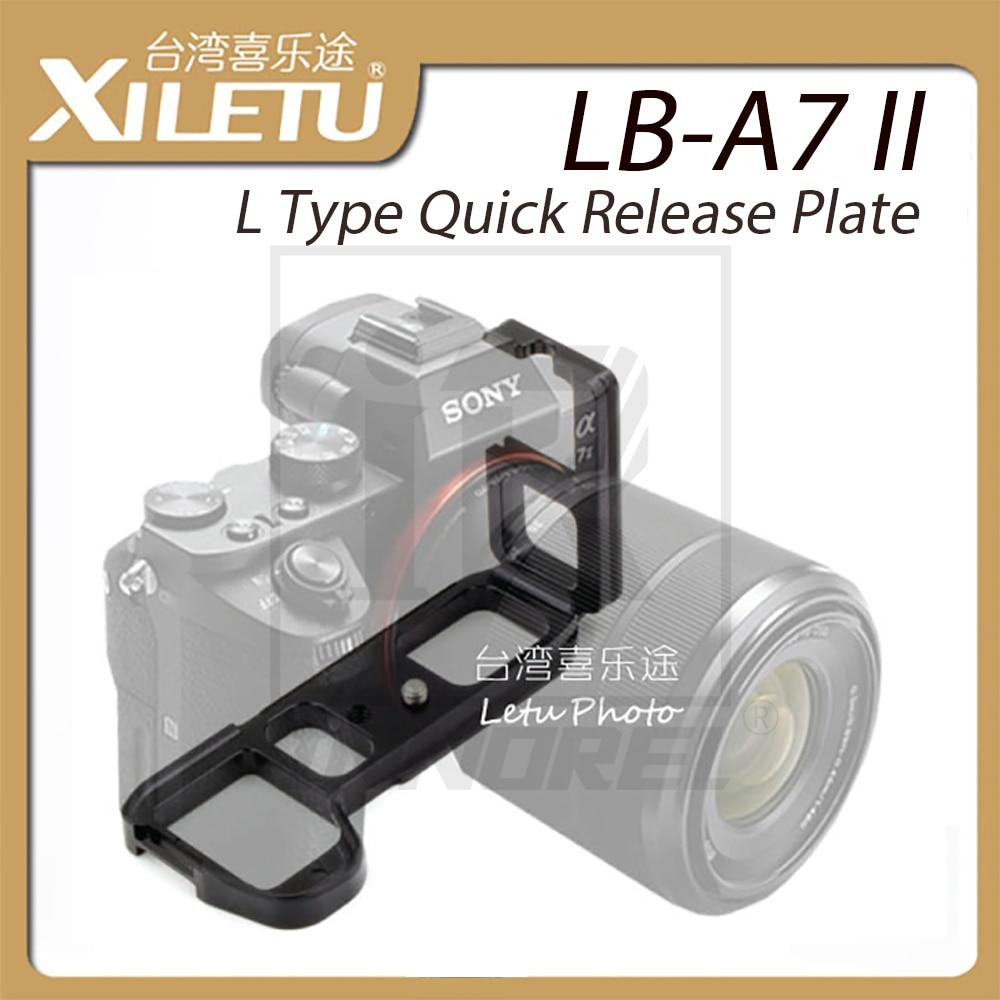 Placa de liberación rápida XILETU LB-A7II profesional tipo L para Sony Alpha7II A7R2 A7M2 A7II soporte Vertical agarre de mano
