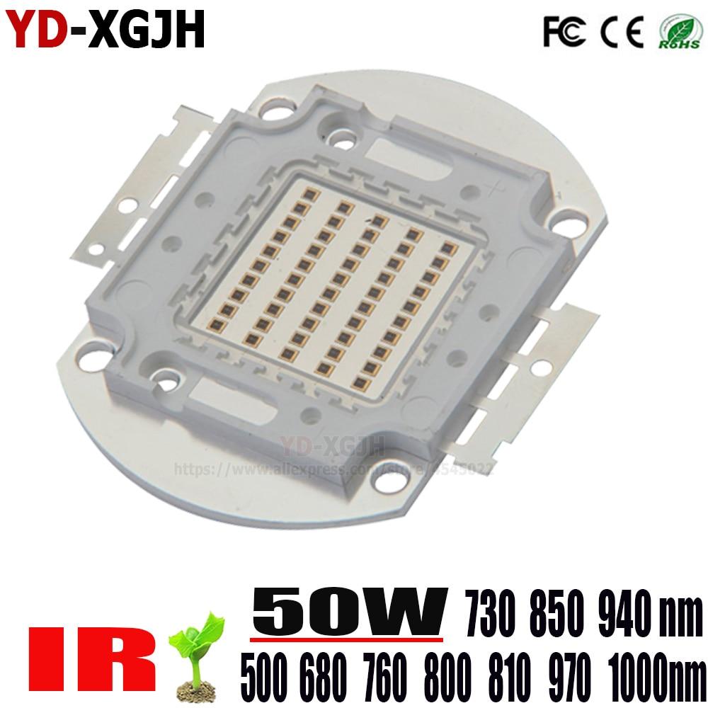 Высокая мощность светодиодный чип 730nm 940nm 940nm инфракрасный 50 Вт излучатель света шарик COB ночного видения CCTV Камера