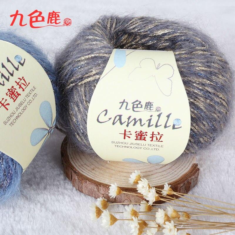Envío Gratis 400g(50g * 8 uds) hilo de lana Seda brillante Mohair para tejer a mano bufanda chal suéter sombrero