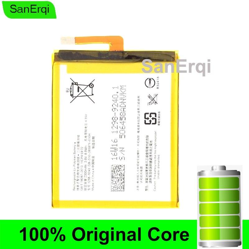 Аккумулятор для Sony Xperia XA F3111 F3112 E5 F3116 F3115 F3311 F3313 LIS1618ERPC аккумулятор 2300 мАч