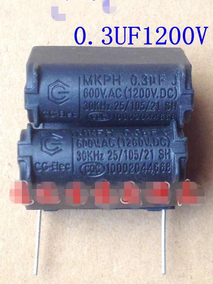 10 шт. конденсаторы для плиты 0,3 мкФ 1200V MKP конденсатор резонансный конденсатор 1200v