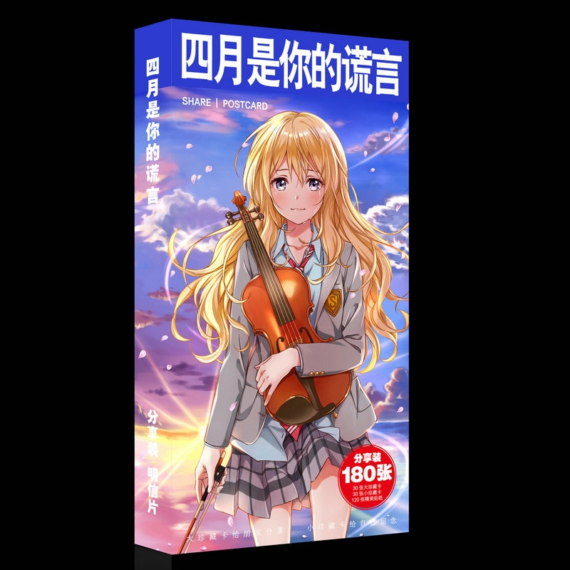 Anime Your Lie in April Postcard Greeting Card Message Card Christmas Gift Toys for Children