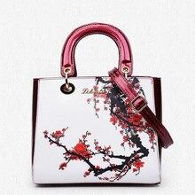 Fleur en cuir verni femmes sac à main grandes femmes sacs à bandoulière célèbre marque Design dame fourre-tout sac à main couleur impression bandoulière