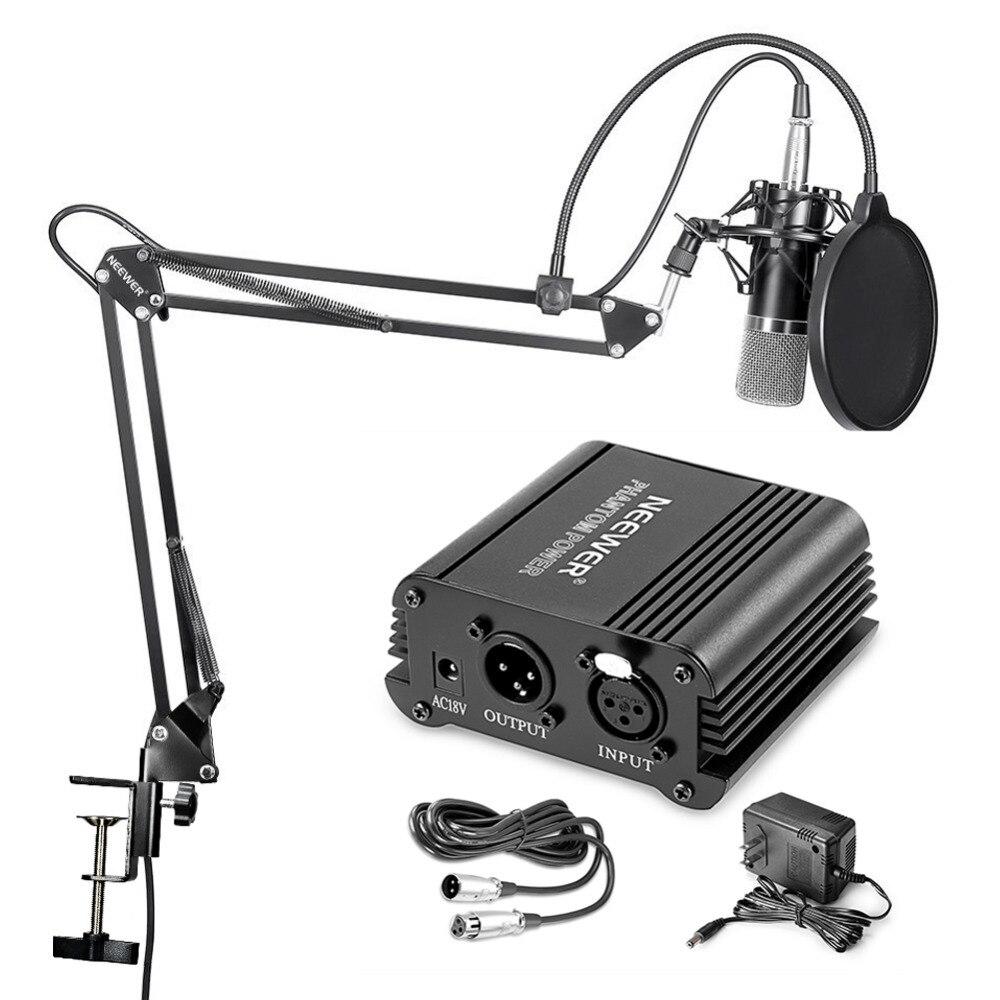 Neewer NW-700 ميكروفون & NW-35 حامل ذراع + XLR كابل و علاقة حائطية & NW-3 مرشح بوب & 48 فولت طقم طاقة فانتوم