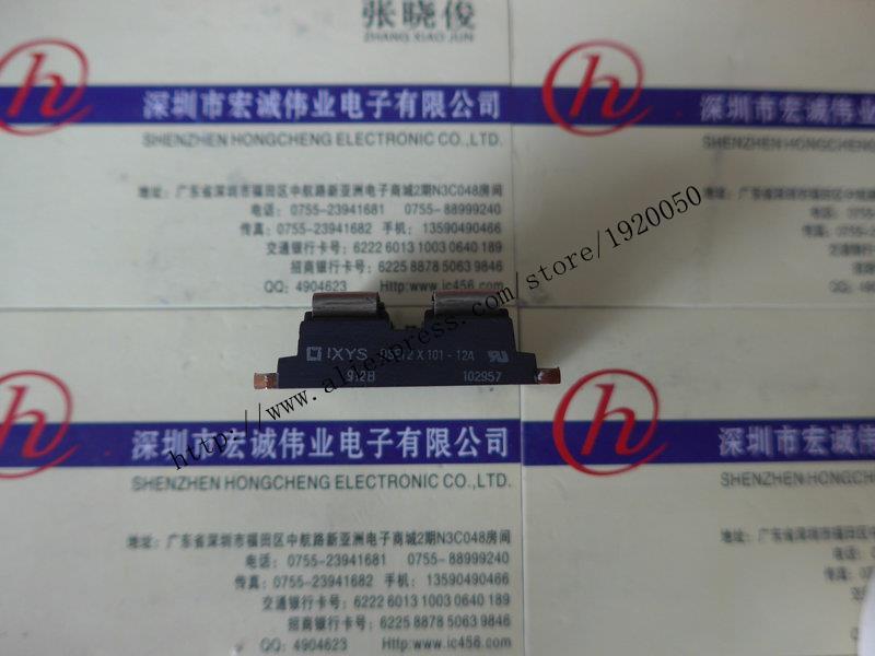 ¡El suministro especial del módulo DSEI2X101-12A es bienvenido al pedido!