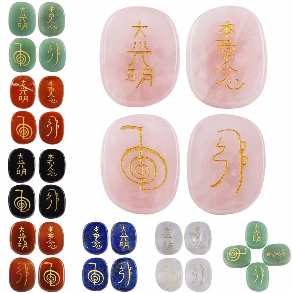 TUMBEELLUWA Crystal Engraved Chakra Gemstone Palm Stone Healing Reiki Balancing Symbols,Set of 4