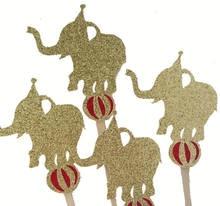 Éléphant de cirque, topper de gâteau déléphant, fête de cirque, toppers danniversaire, toppers de cupcake, topper de gâteau de carnaval, toppe de cupcake de carnaval