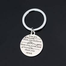 Acier inoxydable vous êtes plus courageux plus intelligent porte-clés porte-clés breloque cadeau de motivation bijoux