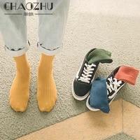 chaozhu mens socks autumn spring 95 cotton rib solid colors japanese basic vintage fashion multi colors daily socks men boys