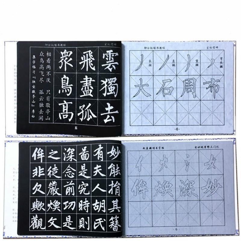 Chinese Brush Calligraphy Copybook Set Thick imitation Rice Paper Repeated Magic Water writing cloth Regular Script Copybook Pen enlarge