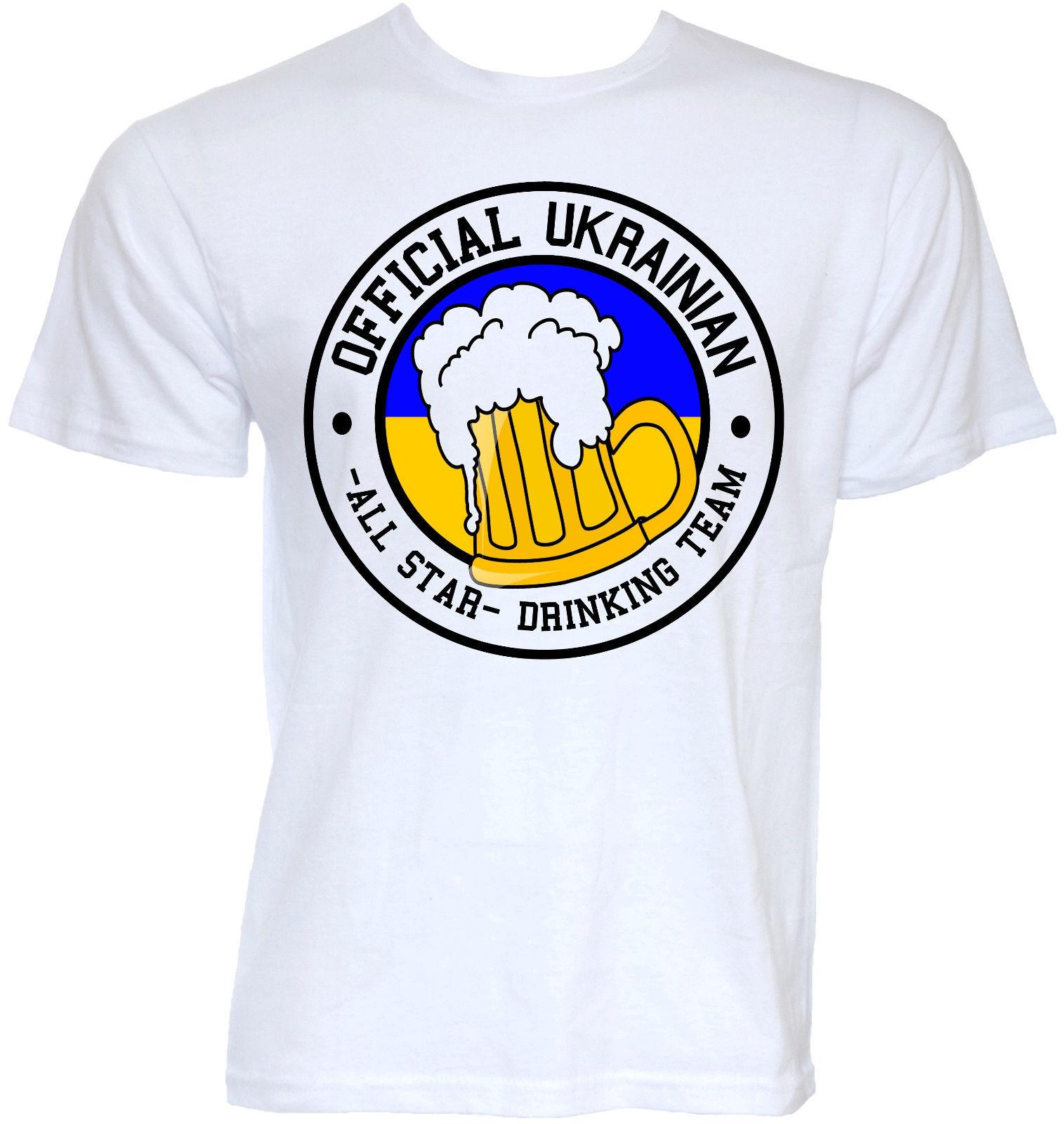 Мужская забавная крутая Новинка украинская Украина пиво слоган флаг шутка футболки подарки Мужская взрослая Приталенная футболка S-Xxxl