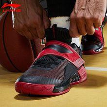Li-Ning Men YU SHUAI TEAM On Court Basketball Shoes TUFF RB Wearable Anti-Slippery LiNing Comfort Sports Shoes ABPN015 SJAS18