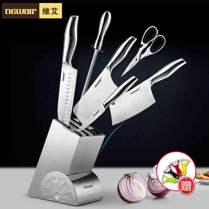 كامل الفولاذ المقاوم للصدأ المطبخ طقم السكاكين المنزلية متعددة الوظائف فرم العظام قطع اللحوم الخضار سكين التقشير حامل مبراة