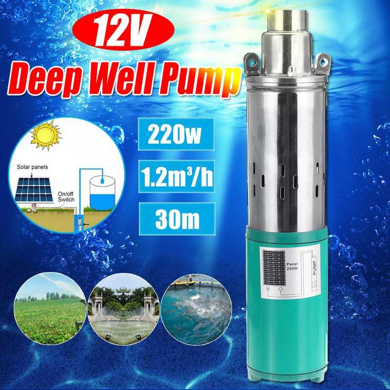 Pompe solaire à eau 30m 12V 220W 1200L/h   Pompe à Deep Well, pompe Submersible à vis cc, pompe dirrigation, jardin agricole domestique