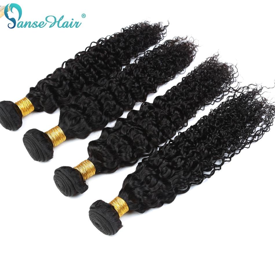 Cabello rizado de Malasia, 4 mechones por lote, cabello humano no Remy tejido personalizado, paquete de pelo de 8 a 30 pulgadas