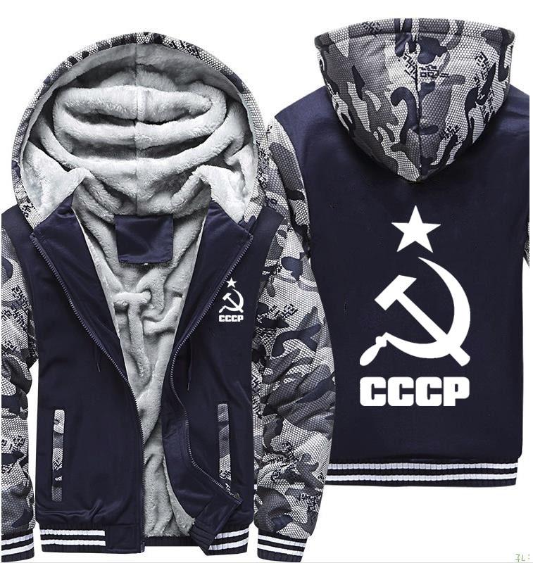 Sudaderas de lana de camuflaje con capucha para hombre, único CCCP ruso USSR Unión Soviética invierno grueso cálido chaqueta con cremallera chándales Masculino