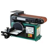 S4600Z Belt Machine 550W Pure Copper Wire Sand Tray Abrasive Belt Machine Sharpener Polishing Belt Grinding Machine 220v/50HZ