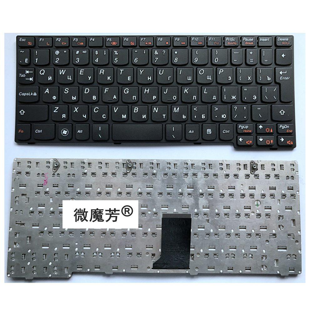 RU черный новый Для Lenovo U160 U165 S200 S205 Клавиатура для ноутбука русский
