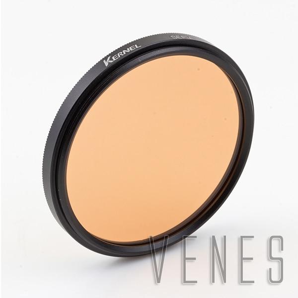 Venes 55MM Accessory Complete Full Color Special Filter for Digital Camera Lens Brown
