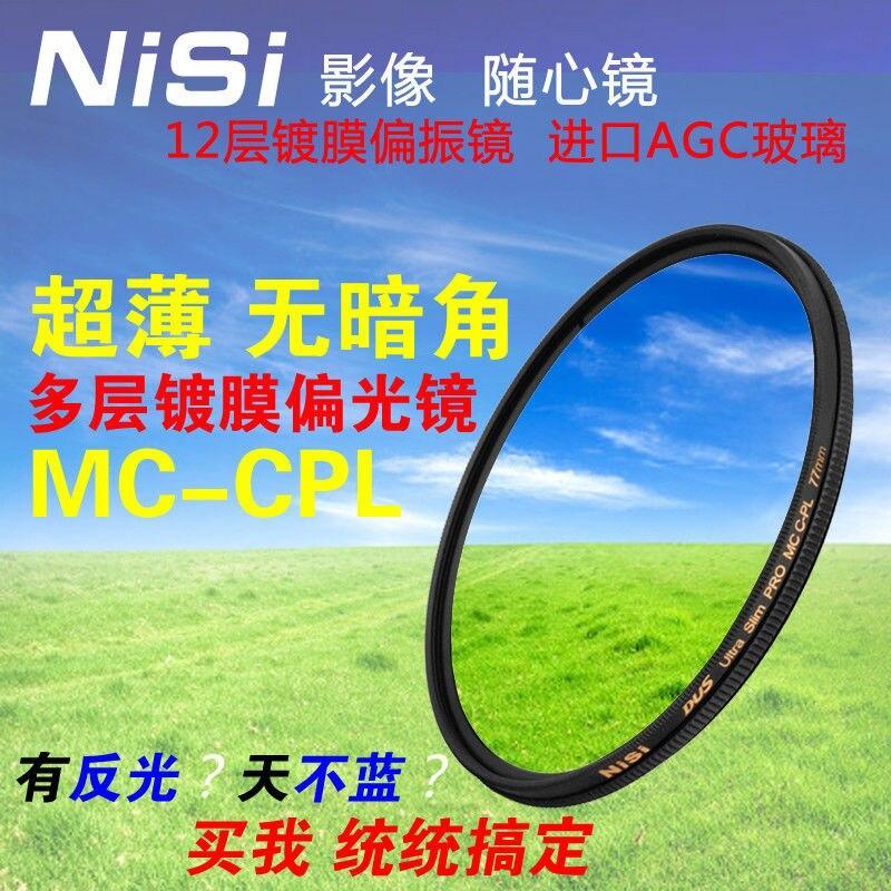 Nisi 82mm Polarizador Circular Polarizador Lens Filtro Ultra Slim Multi-Revestido PRO MC CPL para Canon Nikon Fujifilm Pentax Panasonic