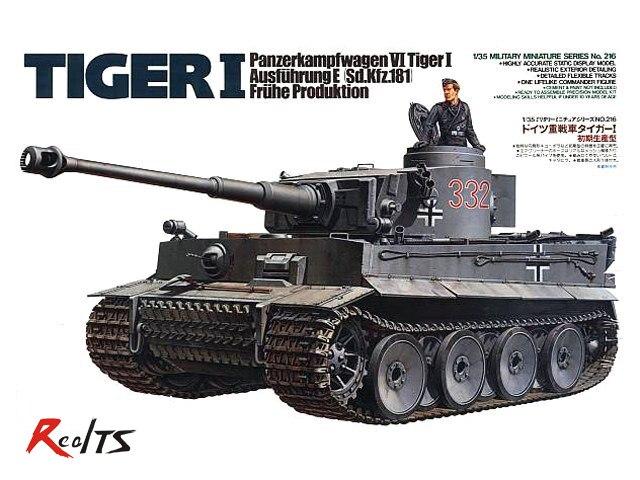RealTS TAMIYA modèle 35216 tigre allemand I début de Production