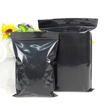 5 pces 14*20cm preto zip lock sacos ziplock pacote de alimentos saco de armazenamento de plástico embalagem grossa sacos zip espessura 0.12mm