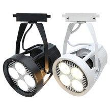 2pcs 35W 40W LED Track Light Super bright E27 PAR30 LED track Spotlight Ceiling Rail lamp for Clothing store exhibition hall