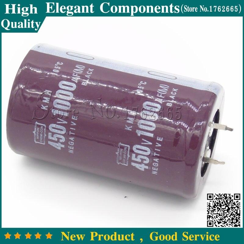 Condensadores electrolíticos de aluminio 1000 UF 450 V tamaño 35*60MM condensador electrolítico, 450 V 1000 UF Plug-en 450 V/1000 UF