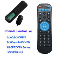Replacement Remote Control For MXQ/MXQPRO,MXQ-4K/M8S/M8N,H96PRO/T9 Series,X96/X96mini Android Smart TV Box Remote Control 3B26