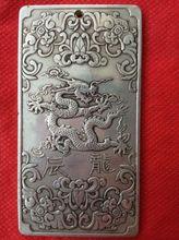 Amulette chinoise de 12 pouces 136g   Délicat vieux Dragon du zodiaque et du Tibet, boulettes dargent thanka, amulette