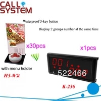 wireless service call system k 236h3 wrh with 3 key button and led display for restaurant equipment dhl free shipping