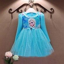 Robe Elsa pour filles   Robes de fête Cosplay, Costume fantaisie pour enfants, princesse reine des neiges Anna, 2015