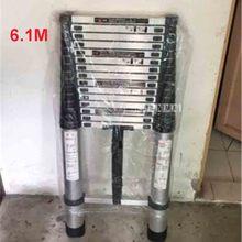 6.1M DLT-A en alliage daluminium épaissi échelle dextension 15 étapes simple face échelle droite pliante échelle dingénierie vente chaude