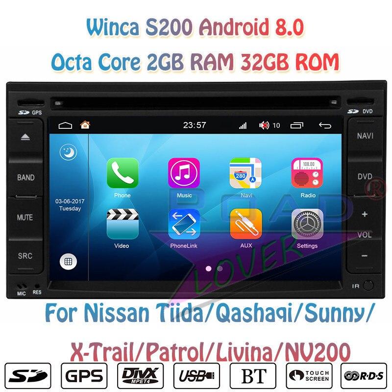 Winca S200 Android 8.0 Car DVD Radio For Nissan Tiida Qashaqi Sunny X-Trail NV200 Navara Paladin Frontuer Stereo GPS Navigation