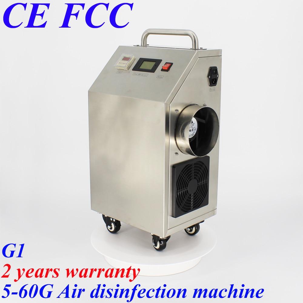 Pinuslongaeva G1 5 10 15 20 30 45 60g/h 60grams stainless steel shell ozone disinfection machine ozone air purifier