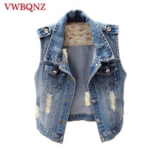 Simple boutonnage femmes Denim veste gilet court survêtement grande taille sans manches Slim trou Jeans veste gilets décontracté hauts 6XL
