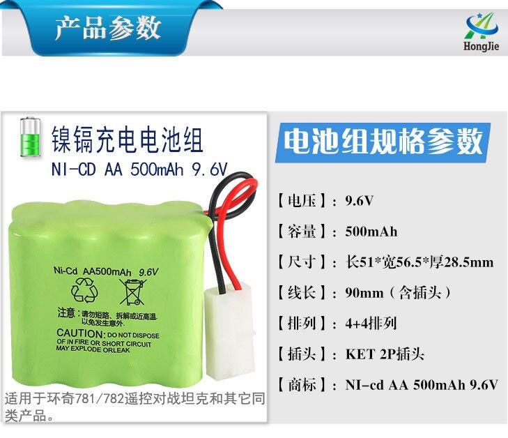 1 Uds. EBOYU 9,6 V 500mAh ni-cd batería recargable AA paquete KET 2P enchufe para Huanqi HQ 781 782 RC coche de batalla y juguetes similares RC
