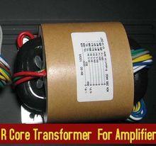 Transformateur de noyau 220 V 100VA R pour ampli 12 V + 12 V 24 V + 24 V
