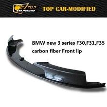 Pare-chocs avant en Fiber de carbone   Livraison gratuite, lèvre de Spoiler avant pour BMW nouvelle série 3, pare-choc en fiber de carbone