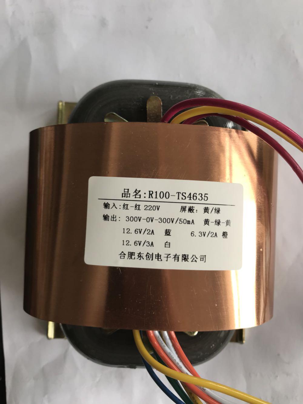 300v-0-300v 50ma 12.6 v 3a 12.6 v 2a 6.3 v 2a r núcleo transformador 100va r100 transformador personalizado 220 v cobre escudo amplificador de potência